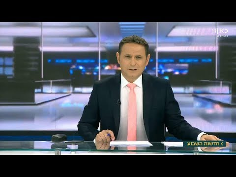 כאן חדשות | חדשות השבוע עם אמיר בר שלום 12.01.18