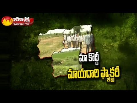 Kondajutur Village People Oppose Nano Chemical Factory in Kurnool District || Sakshi Special Edition