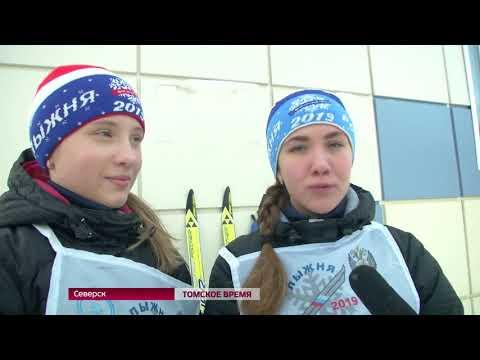 «Лыжня России» и победа в хоккее: новости спорта Томской области