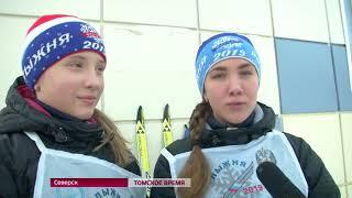 Лыжня России и победа в хоккее новости спорта Томской области