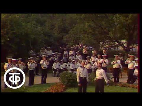 """Песня """"Экипаж - одна семья"""" в исполнении ансамбля Краснознаменного Черноморского флота (1982)"""