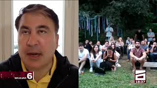 Report about Mikheil Saakashvili statements