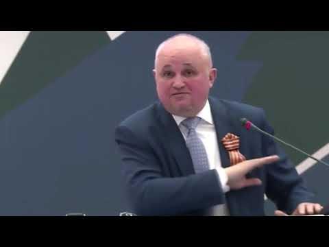 Цивилива в отставку Кемерово Кузбасс