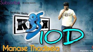 Manase Thadisela 10D Audio Song || Kick Telugu Movie 10D Audio Songs ||