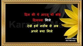 Dil Ki Yeh Arzoo Thi - Karaoke - Nikaah - Salma Agha & Mahendra Kapoor