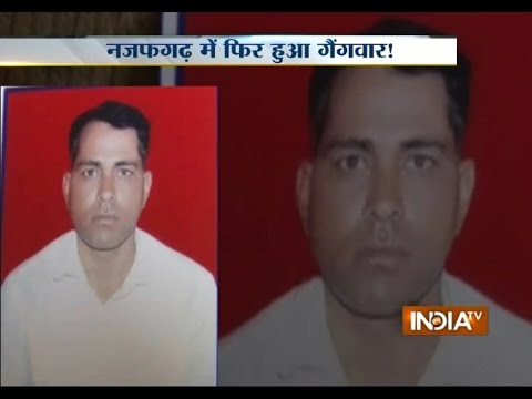 Two Groups Attack Each Other in Najafgarh Area of Delhi - India TV
