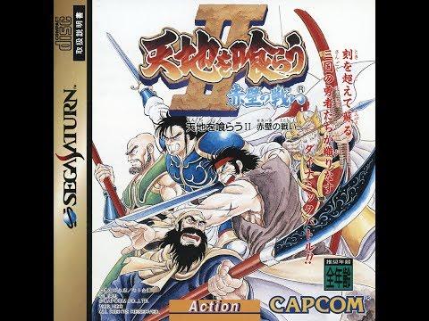 Game Thùng Tam Quốc Chí – Warriors of Fate – #2 Kiếm điện
