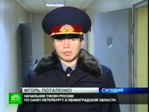 НТВ СПб  Открытие помещения в ИК 7