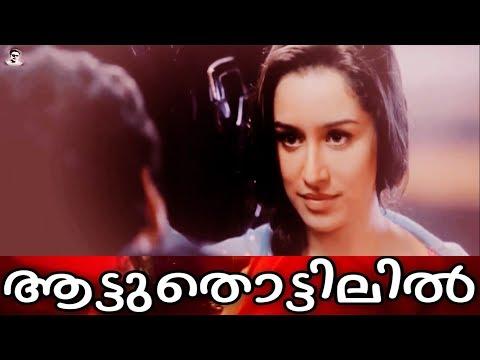 Aatuthottilil Ninne | Poonilamazha | Aashiqui 2 Version