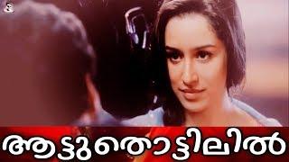 Video Aatuthottilil Ninne | Poonilamazha | Aashiqui 2 Version download MP3, 3GP, MP4, WEBM, AVI, FLV Oktober 2017
