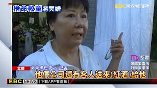 吳東樺救女童溺斃 家屬替他與女友冥婚