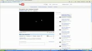 Как вставить видео с ютуба на стену в контакте
