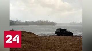 """""""Погода 24"""": экстремальное тепло наделало проблем сибирякам - Россия 24"""