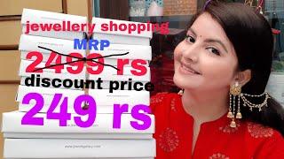 Jewels galaxy jewellery shopping haul | Discount upto 85% | starting rs 150 AMAZON | FLIPKART | RARA