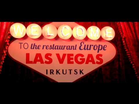 Новогодний корпоратив в ресторане «Европа»