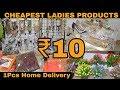 Cheapest Store For BUY Ladies Jewellery,clothes,footwear,etc In Retail | GURGAON | Prateek Kumar