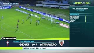 Video Gol Pertandingan Celta Vigo vs Athletic Bilbao