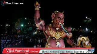 Narkasur Vadh Competition Fatorda 2018 | Shree Krishna Vijai Utsav Spardha