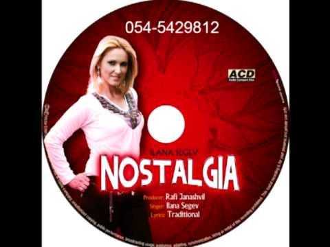 Ilana segev - Hoda Dre mix 2013