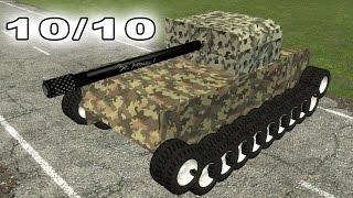 [GMod] the best tank