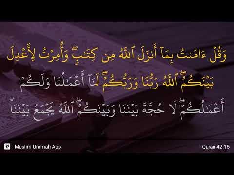 Ash-Shura ayat 15