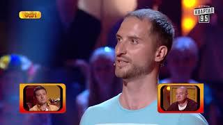 Владимир Степаненко Рассмеши комика