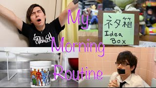 YouTuberの朝 My Morning Routine