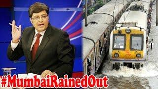 Mumbai unprepared for rains? : The Newshour Debate (19th June 2015)