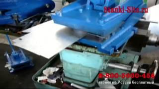 Изготовление штампов на заказ(ООО