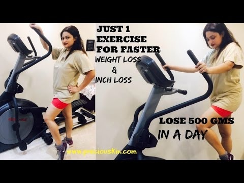 Just 1 Exercise To LOSE 500 Gms A DAY | A MUST FOR FASTER WEIGHT LOSS & INCH LOSS | Crosstrainer