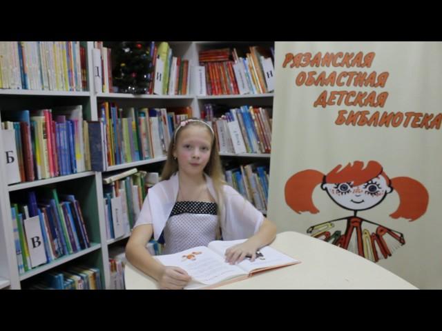 Изображение предпросмотра прочтения – СветланаПопова читает произведение «Думают ли звери» А.Л.Барто