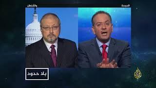 بلا حدود - الكاتب السعودي جمال خاشقجي: : فقدان الحرية بالسعودية لم يعد محتملا