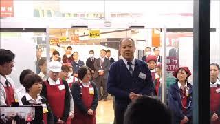 グルメシティ津久野店 閉店セレモニー 2018/2/28 Gourmetcity Tsukuno Supermarket Closing ceremony