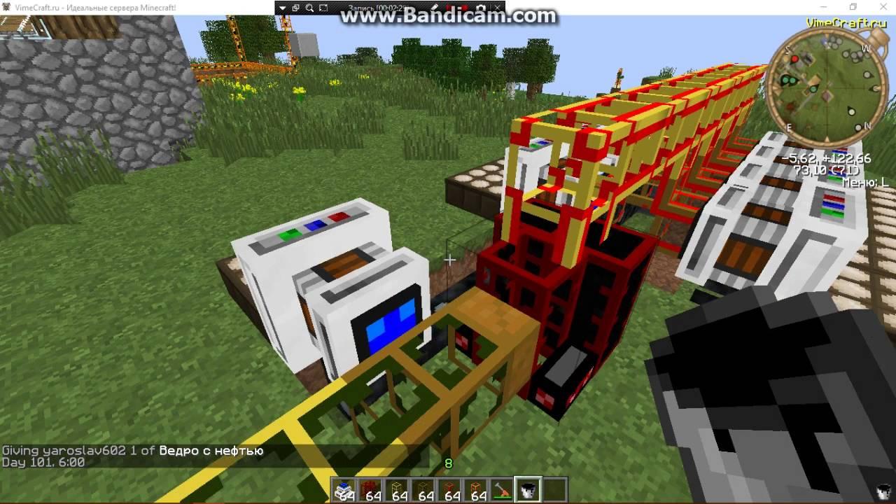 как в моде майнкрафт bk factory взять топливо из нефтеперегонной вышки #5