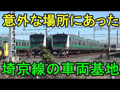 【川越車両センター】田園地帯に追いやられた埼京線の車両基地を徹底探索!