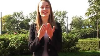 Уроки жестового языка.  Урок 4: