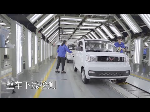 2020 WULING HONGGUANG MINI EV (Checking, Testing at the Factory): Iklan TV Commercial Ad TVC – China