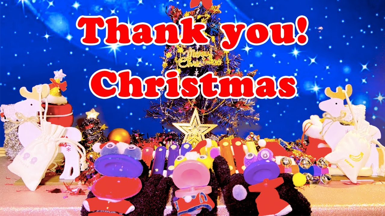 Thank you! Christmas Compilation サンキュークリスマス コンピレーション