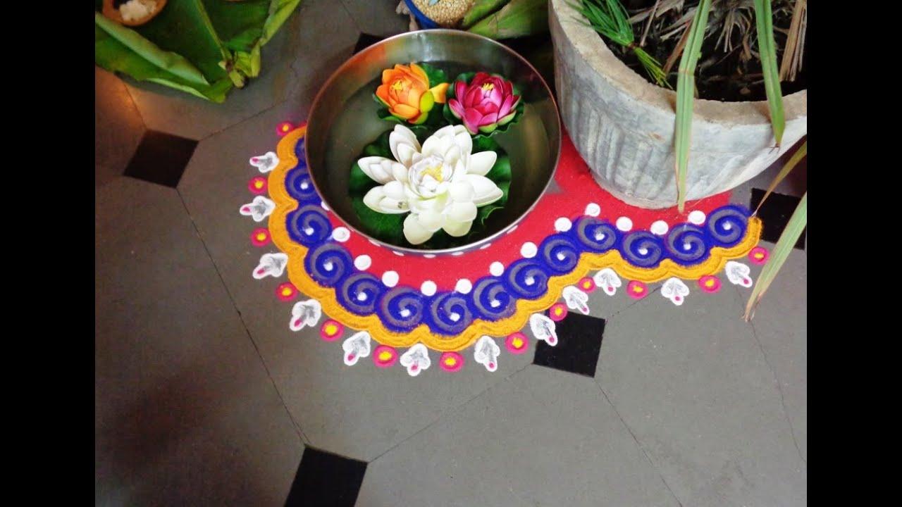 gauri poojan rangoli design - YouTube