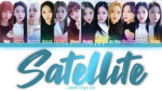 ................................................................................ artist: loona (이달의 소녀) song: satellite (위성) album: 'xx' repackage members: v...