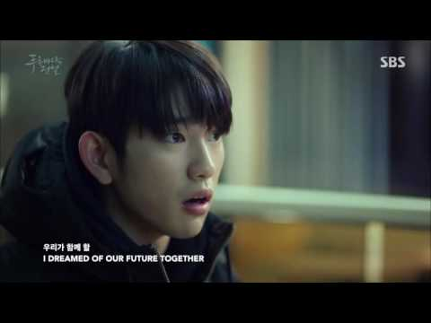 HA HYUN WOO - SHY BOY (GOT7 JINYOUNG VER) THE LEGEND OF THE BLUE SEA