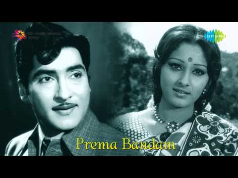 Prema Bandham | Anjalide Gonuma song