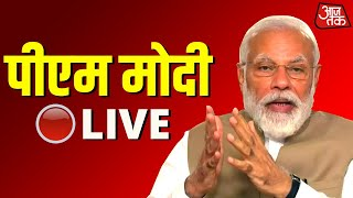 PM Modi Live Address To Nation on Corona Covid19, Unlock 2.0, India-China Standoff | Aaj Tak Live TV