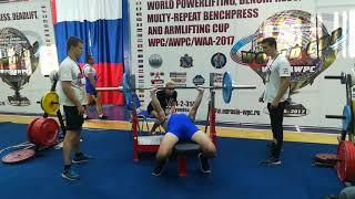 Выполнение мастера спорта WPC на Кубке мира (Курск 2017)