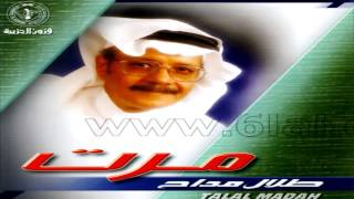 طلال مداح / علشانه + سرى الليل / ألبوم مرت رقم 62