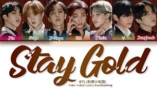 BTS (防弾少年団)  -  'Stay Gold' LYRICS (Color Coded Lyrics Eng/Rom/Kan)