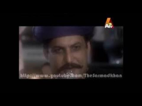 Atv Drama Delhi ka Bankay Epi 1 26