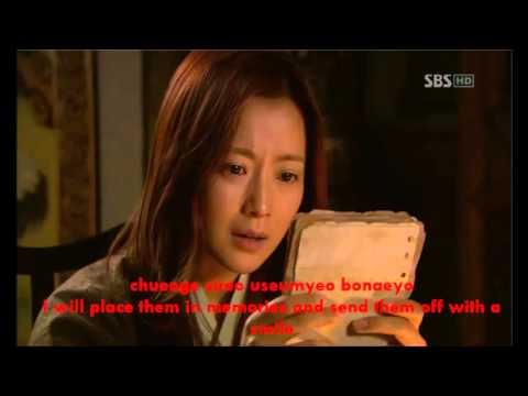 Faith Because My Steps are Slow (Faith OST,) Shin Yong Jae