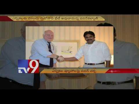 Pawan Kalyan in USA,meets,meets Harvard Prof.Steve Jarding - TV9