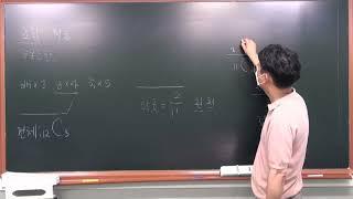 개념유형 확률과통계 p49 필수5